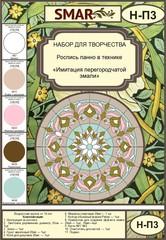 Набор для росписи панно №3