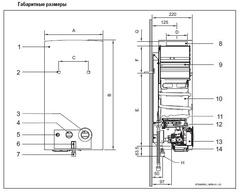 Газовый проточный водонагреватель Bosch Therm 4000 O WR 10-2 P23