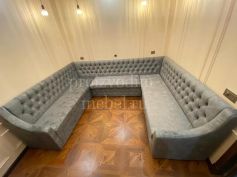 П-образный диван с каретной стяжкой