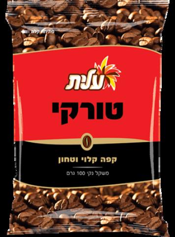 Израильский  молотый черный кофе