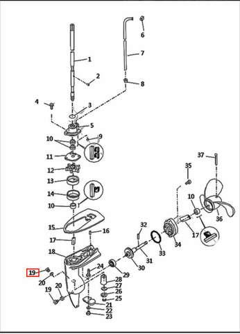 Пробка редуктора масляная  M8*9  для лодочного мотора T2,5 SEA-PRO (8-19)