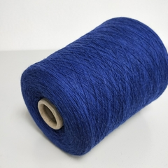 New Mill, Super Soft, Меринос экстрафайн суперджилонг 100%, 1/15, 1500 м в 100 г