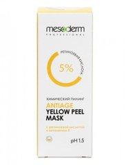 Желтый пилинг для лица Antiage YellowPeel Mask  Ретиноевая кислота 5%.  25 мл,Mesoderm цена