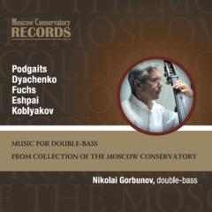 Музыка для контрабаса. Николай Горбунов (контрабас).
