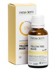 Желтый пилинг для лица Antiage YellowPeel Mask  Ретиноевая кислота 5%.  25 мл,Mesoderm купить
