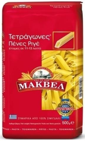Паста Пенне Ригате (перья) квадратная MAKVEL 500 гр.
