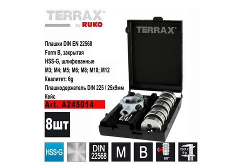 Набор плашек М3-М12 8пр HSS Terrax(Ruko) A245014