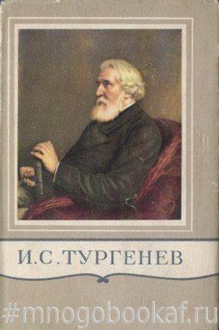 Полное собрание сочинений и писем. Том XIII