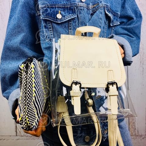 Рюкзак женский стильный прозрачный с мешочком внутри  Белый