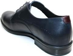 Туфли дерби мужские Икос 3360-4.