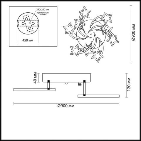 Люстра потолочная светодиодная 4526/99CL  серии SELINA