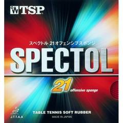 Короткие шипы TSP Spectol 21