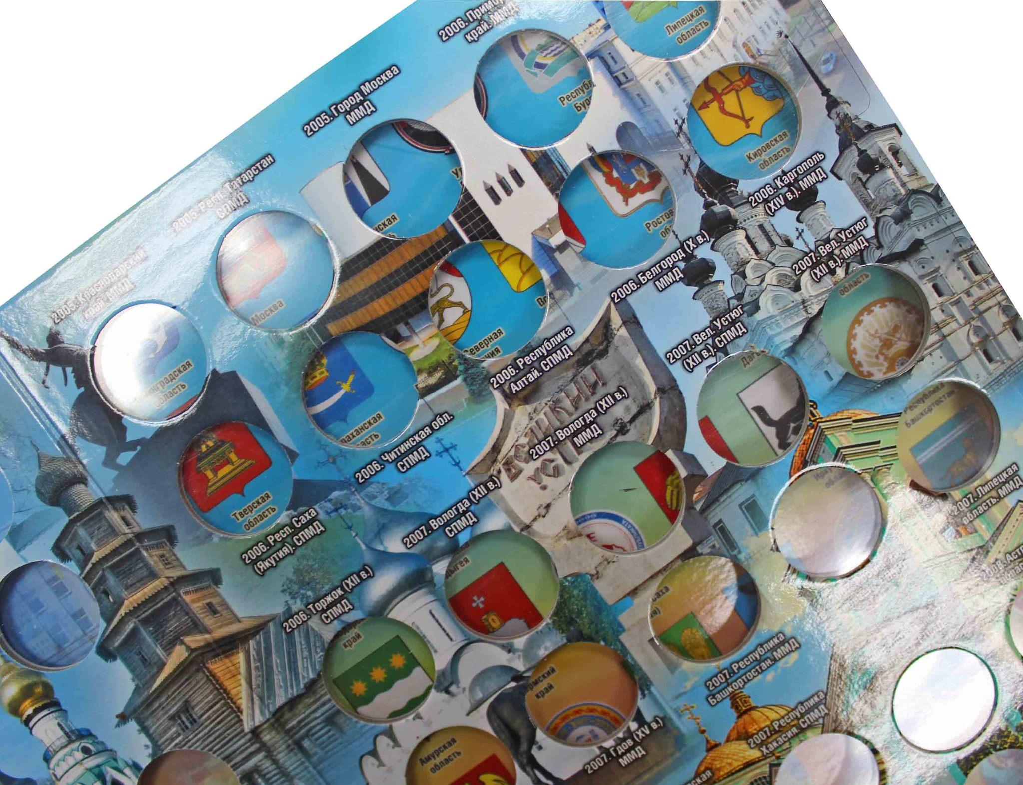 Альбом-книга для хранения Памятных 10-рублевых биметаллических монет России. (цвет бордо)