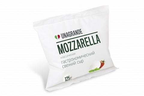 Сыр Моцарелла Классическая 50%, 125 г