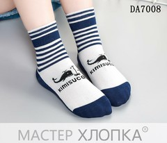 Носки для мальчиков  ( 10  пар) арт. DА7008(р. 10-12 )