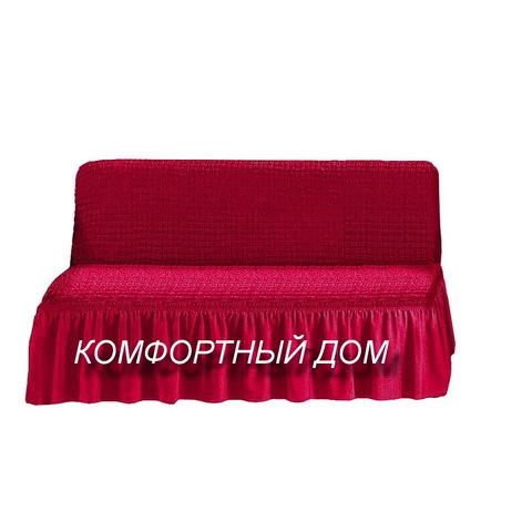 Чехол на диван, без подлокотников бордовый