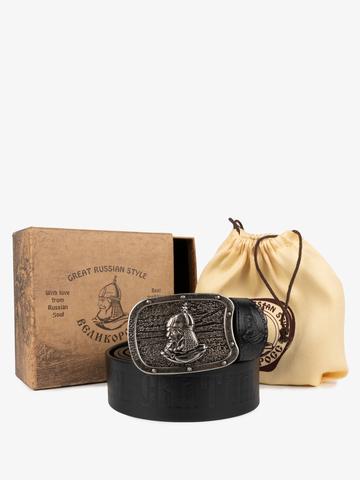 Подарочный набор ремней «Великолепная четвёрка»