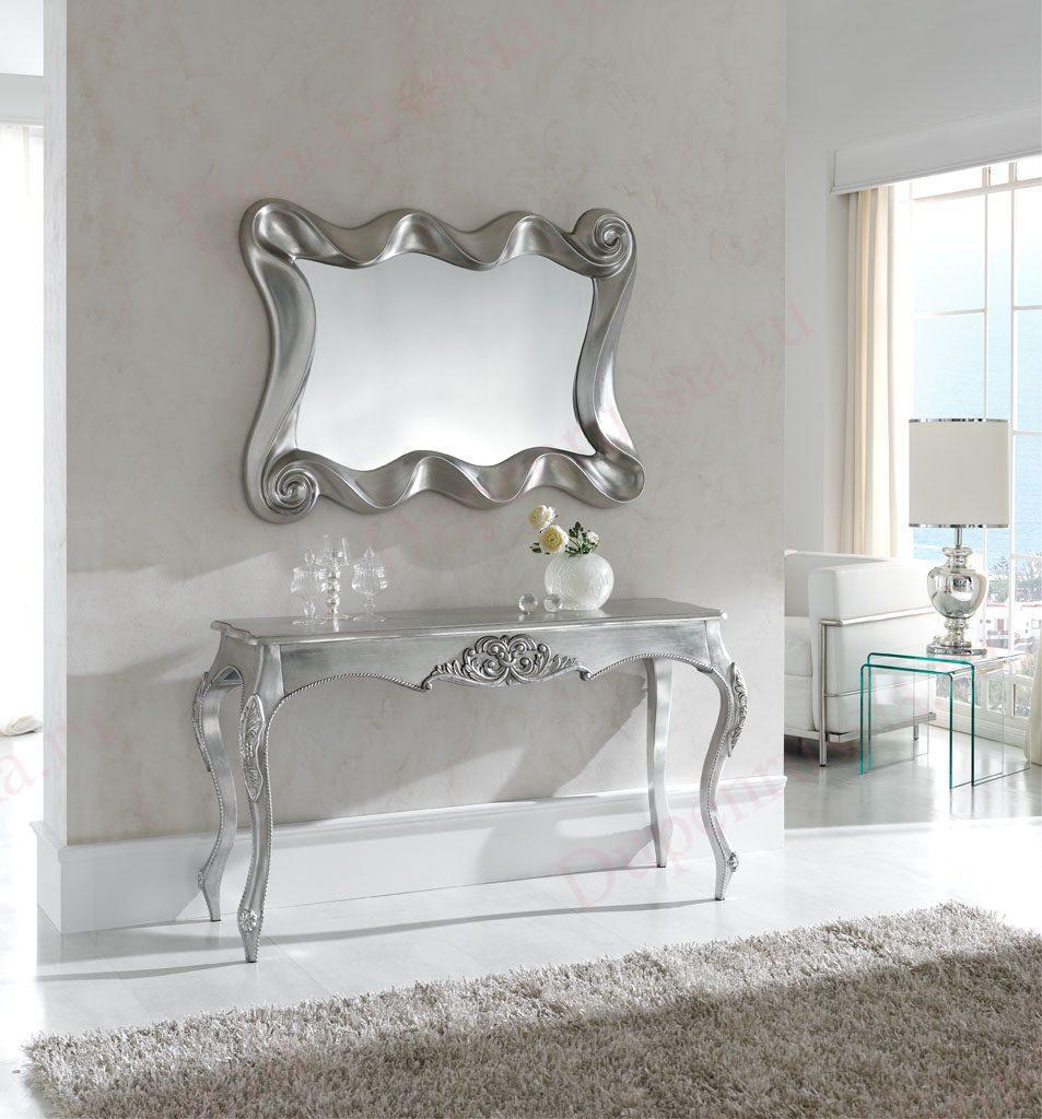 Консоль DUPEN К57 серебро, Зеркало Dupen PU183 В серебро
