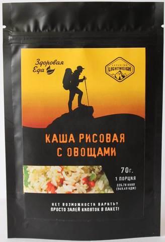 Каша рисовая с овощами для приготовления в пакете