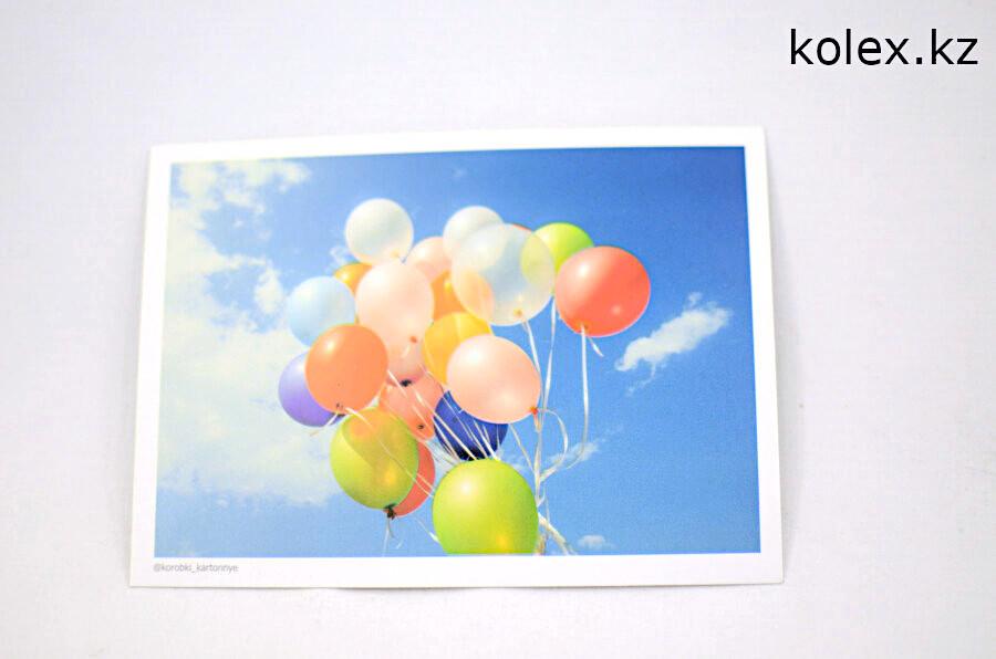 открытка воздушные шары