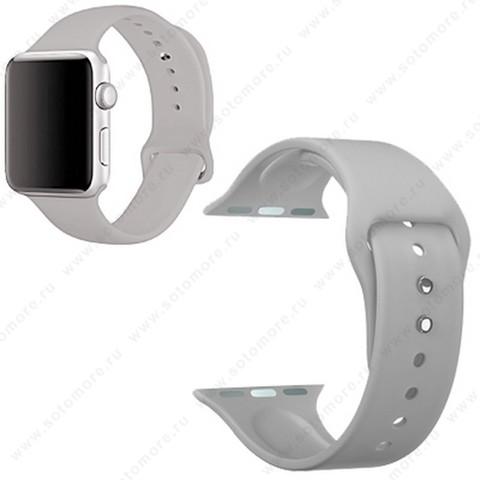 Ремешок для Apple Watch 38/ 40 mm силиконовый светло-серый