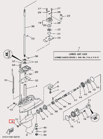 Болт сливной с магнитом для лодочного мотора F9,9 Sea-PRO (25-9)