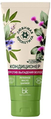BelKosmex Любимая косметика Кондиционер против выпадения волос 220г