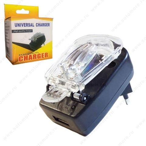 Универсальное зарядное устройство лягушка (УЗУ для АКБ) с индикатором заряда