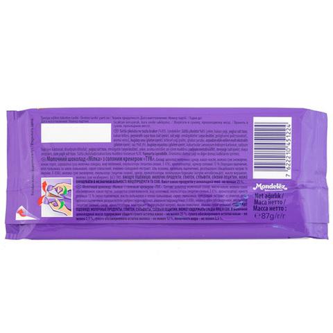 """Шоколад """"Milka"""" молочный с соленым крекером """"Tuc"""", 87 г"""