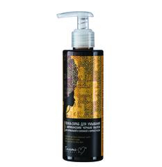 Пенка-скраб для умывания с африканским черным мылом для нормальной и склонной к жирности кожи 190 г