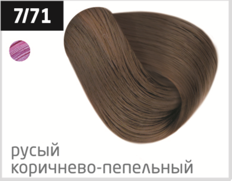OLLIN performance 7/71 русый коричнево-пепельный 60мл перманентная крем-краска для волос