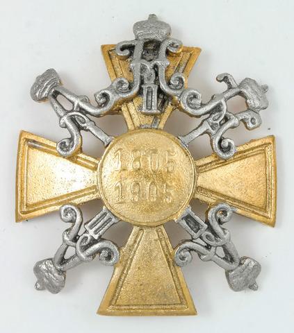 Знак 14-ого Митавского полка