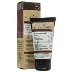 Botavikos крем для нормальной и зрелой кожи лица