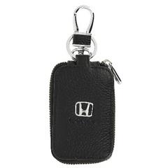 Ключница Honda