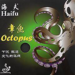 Haifu Octopus