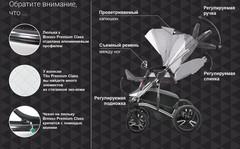 Коляска Bebetto Bresso Premium Class(экокожа+ткань) 3 в 1
