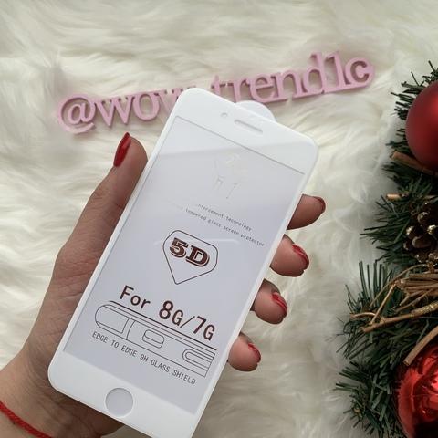 Стекло защитное 5D iPhone 8/7 /white/