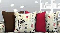 Подушка диванная квадратная Бамбу