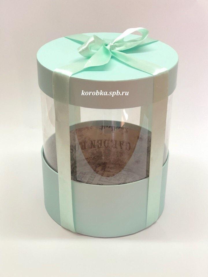 Коробка аквариум 22,5 см Цвет : Светло изумрудный  . Розница 400 рублей .