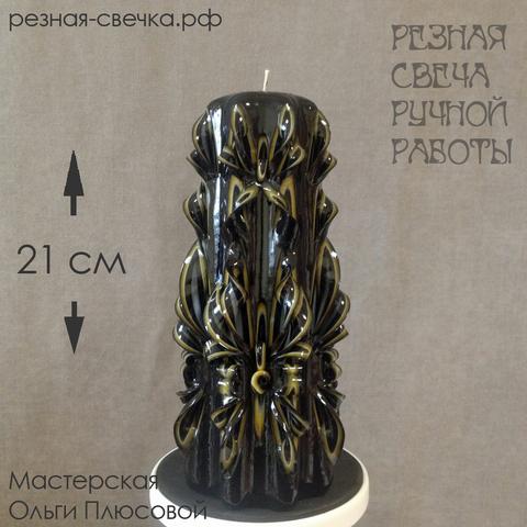 Резная свеча Регина -Черная Королева