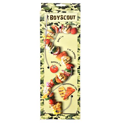 Гибкие шампуры из нержавеющей стали 100 см х 2 мм, 4 шт