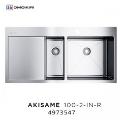 Кухонная мойка Omoikiri Akisame 100-2-IN-R 4973547 цвет: Нержавеющая сталь