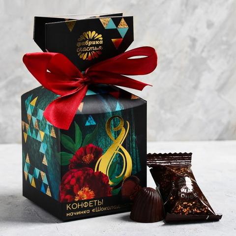 Шоколадные конфеты 8 Марта, в коробке-конфете, 150 г
