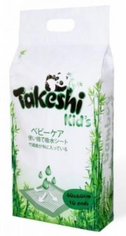 Пеленки впитывающие одноразовые TAKESHI KIDS для детей бамбуковые 60*60 10 шт