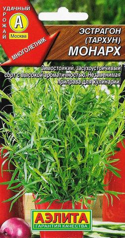 Семена Эстрагон Монарх (Тархун)
