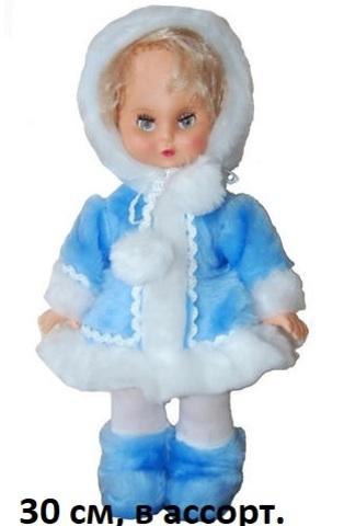 Кукла Сабина 16 (Пенза)