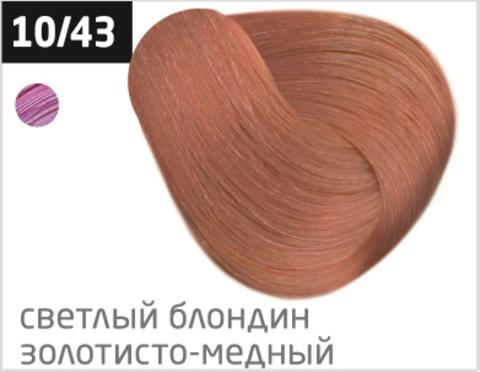 OLLIN color 10/43 светлый блондин медно-золотистый 100мл перманентная крем-краска для волос