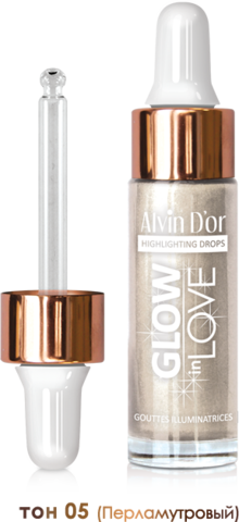 Alvin D`or HL-03 Жидкий хайлайтер GLOW in LOVE drop 15мл (тон 05 перламутровый)