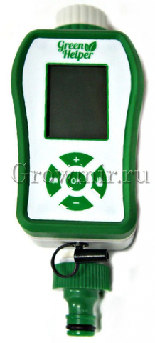 Таймер полива Green Helper GA-323 Шаровый