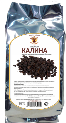 Калина (плоды, 150 гр) (Старослав)